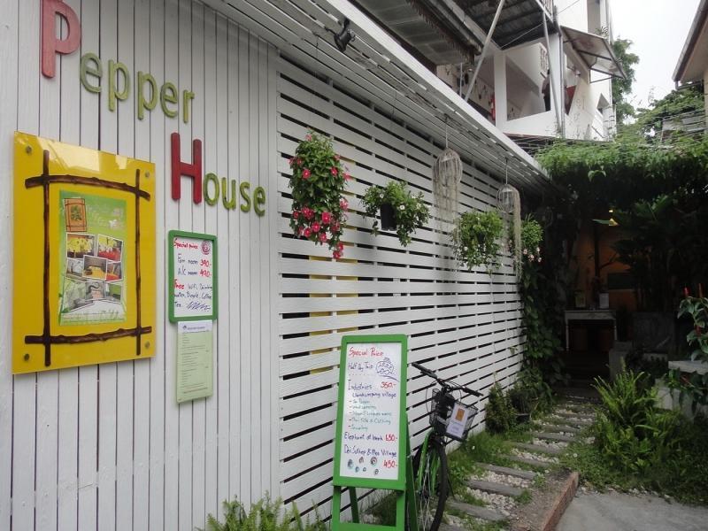 Pepper House เปปเป้อร์ เฮาส์