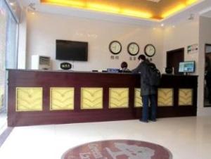 Green Tree Inn Suzhou-Anhui Railway Station Express Hotel