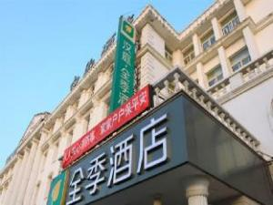 Hanting Hotel Beijing Exhibition Center