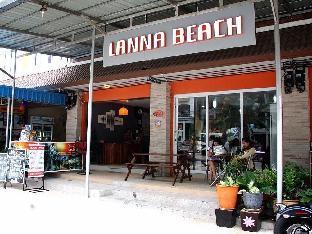 Lanna Beach Guesthouse ลานนาบีช เกสต์เฮาส์