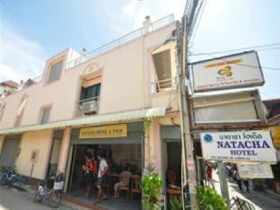 ナタチャ ホテル Natacha Hotel