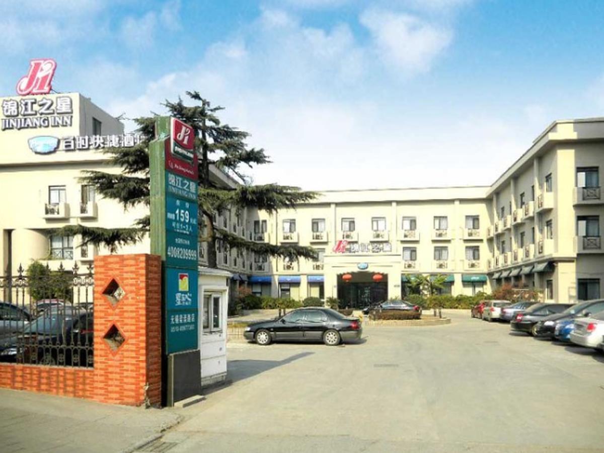 Bestay Hotel Express Wuxi Liangqing Road Wanda Plaza Hotel