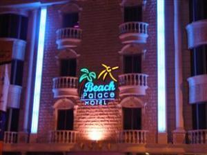 비치 팔라스 호텔  (Beach Palace Hotel)