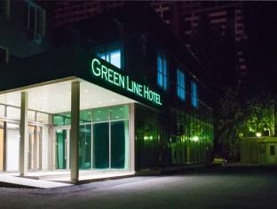 Hotel Green Line Samara