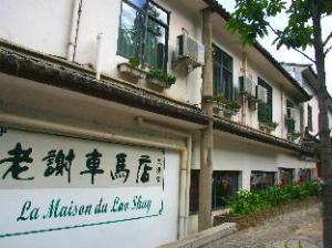 La Maison du Lao Shay à Dali