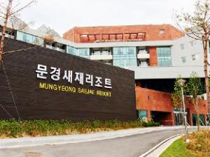 Mungyeong Saejae Resort