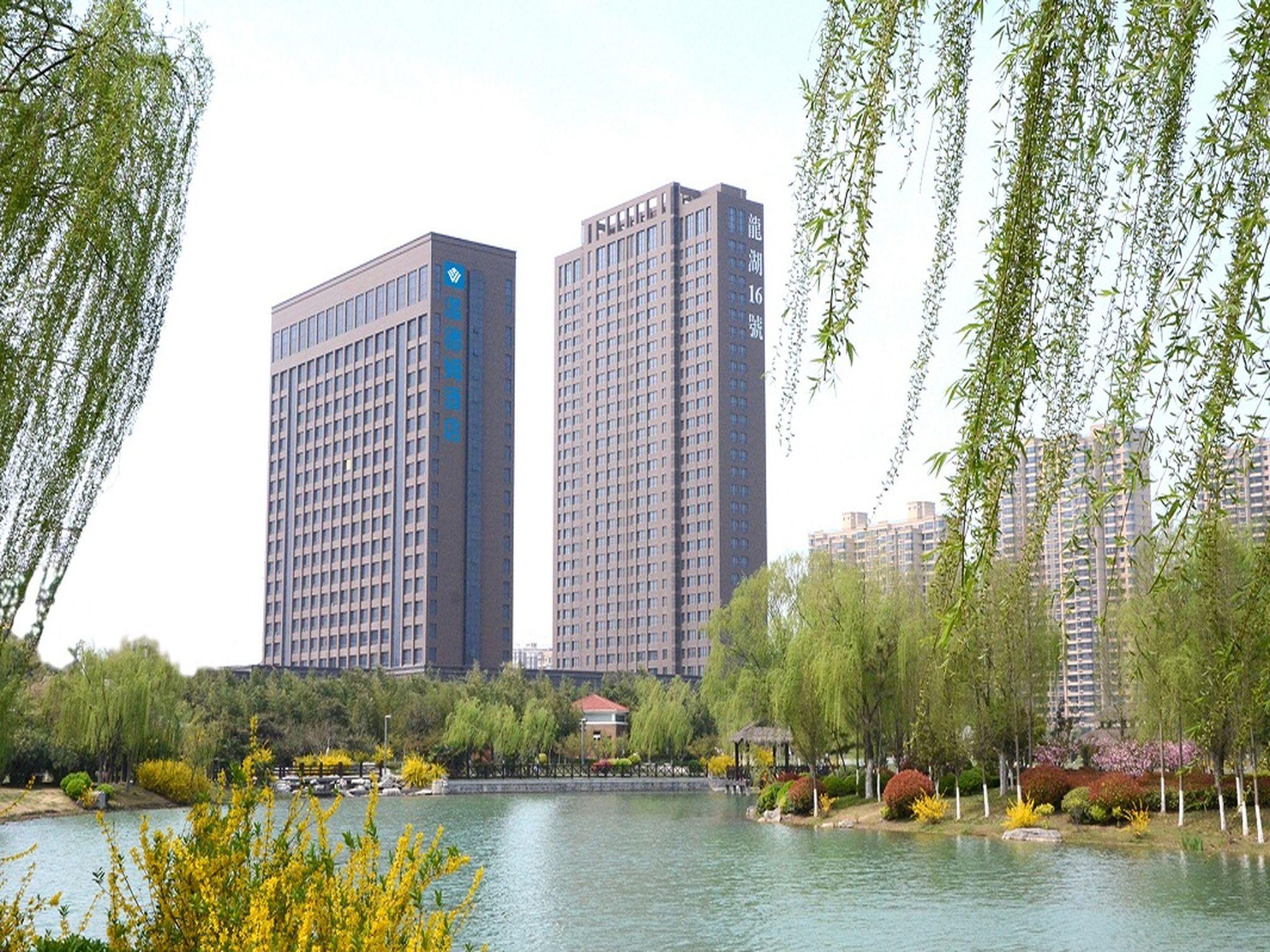Wyndham Xuzhou East Hotel