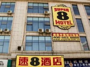 Super 8 Urumqi Yazhong Hotel