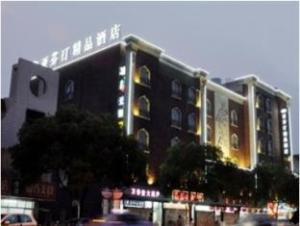 Jiaxing Yafenting Hotel