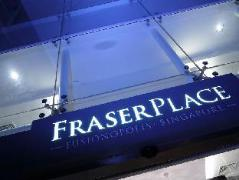 Fraser Place Fusionopolis | Cheap Hotels in Singapore