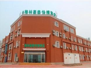 GreenTree Inn Cangzhou Huang Hua Gang Express Hotel