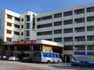 Xiamen Hoga Hotel Airport Branch