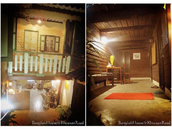 Bangkok House Guest House Bangkok