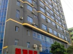 Nanning Jintone Hotel Youai Branch