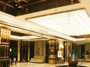 Days Hotel Huangshi Jinlun