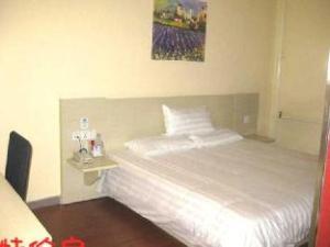 Hanting Hotel Hotel Changchun Yiqi Branch