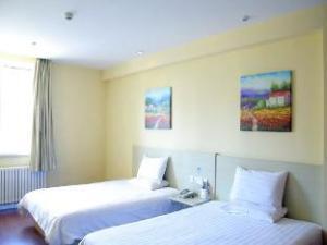 Hanting Hotel Harbin DongDaZhiJie qiu Lin Branch