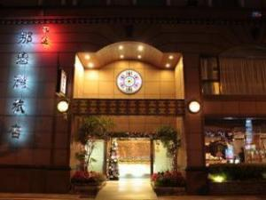 Hualien Naluwan Hotel