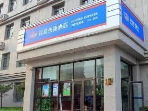 Hanting Hotel Shijiazhuang Railway Station Huan'An West Road