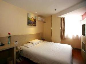 Hanting Hotel Xiamen Zhongshan Road Branch