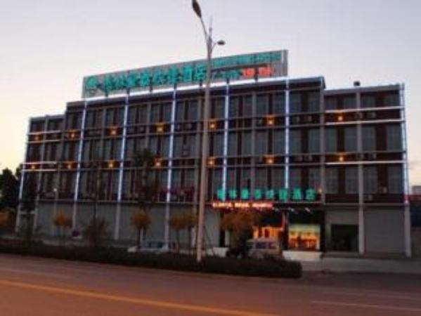 GreenTree Inn ZhenJiang Jurong New Bus Station Express Hotel Zhenjiang