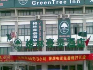 GreenTree Inn Nantong Rudong Bus Station Express Hotel
