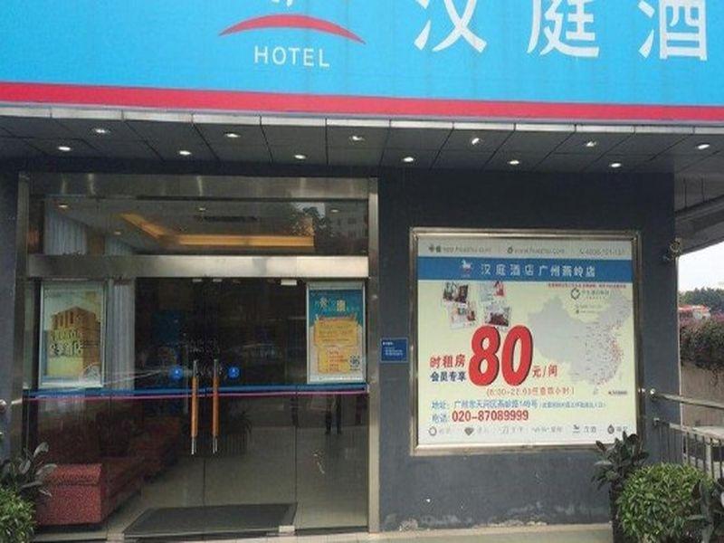 Hanting Hotel Guangzhou Yantang Metro Station
