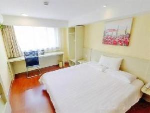 Hanting Hotel Sun Yat-sen Memorial Hall