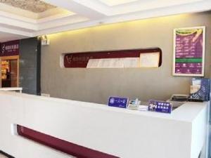 Quanzhou Wins Hotel Jinhuai Branch
