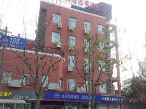 Hanting Hotel Shanghai Lujiabang Road Branch