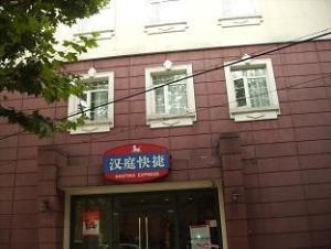 Hanting Hotel Shanghai Maoming Road Branch