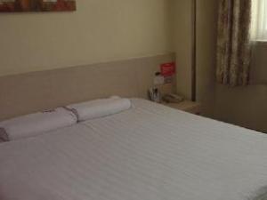 Hanting Hotel Beijing Guomao Shuangjing Subway Station Branch
