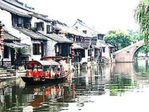 Xitang West Garden Hotel