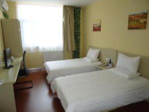 Hanting Hotel Zhengzhou Garden Road Branch