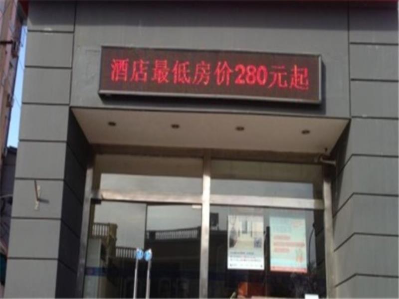Hanting Hotel Beijing Sanli River