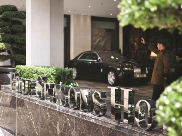 Four Seasons Hotel London at Park Lane London