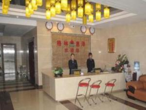 Shouguang Gelin Huize Business Hotel