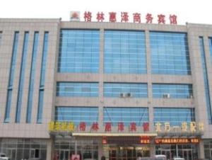 Shouguang Gelin Huize Business Hotel