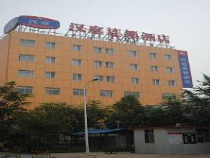 Hanting Express Beijing Chaoyang Caiman Street Branch