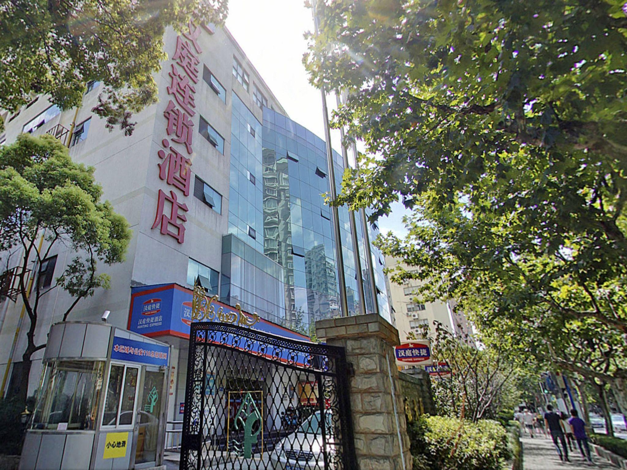 Hanting Hotel Shanghai Henglong Plaza