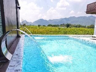 The Vista Pool Villa เดอะ วิสต้า พูล วิลลา