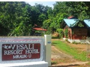 Vesali Resort
