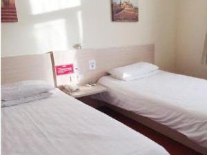 Hanting Hotel Beijing Zhongguancun Xueyuan Bridge Branch