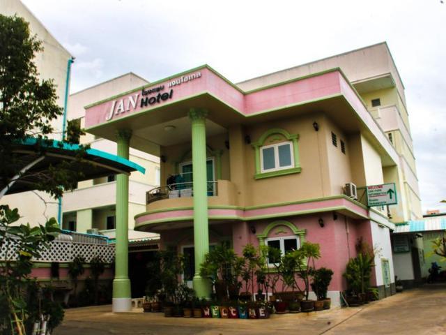 โรงแรมแจน – Jan Hotel