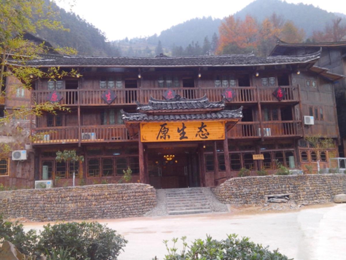 Kaili Xijiang Yuan Sheng Tai Hotel