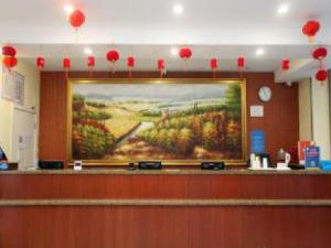 Hanting Hotel Chengdu Tianfu Square East Branch