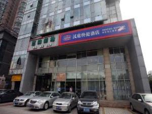 Hanting Hotel Wuxi New District Changjiang Road Branch