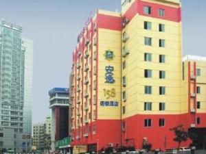 Anyi 158 Hotel Chengdu East Ma Peng