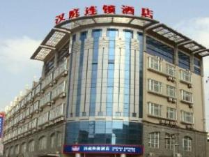 โรงแรมหันถิง เซี่ยงไฮ้ หงเฉียว อู๋จง โรด นิว (Hanting Hotel Shanghai Hongqiao Wuzhong Road New Branch)