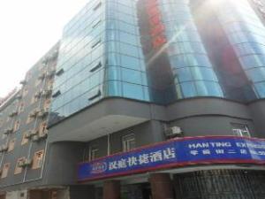 Hanting Hotel Wuxi Zhongshan Road Babaiban Branch